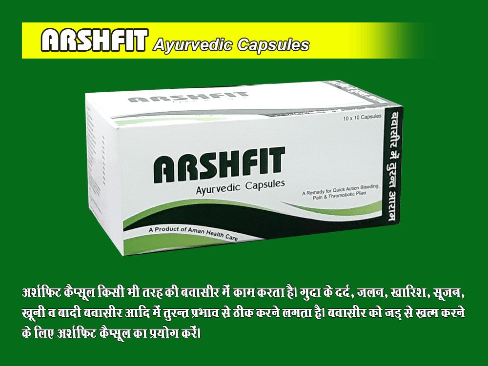 Arshfit Ayurvedic Capsule
