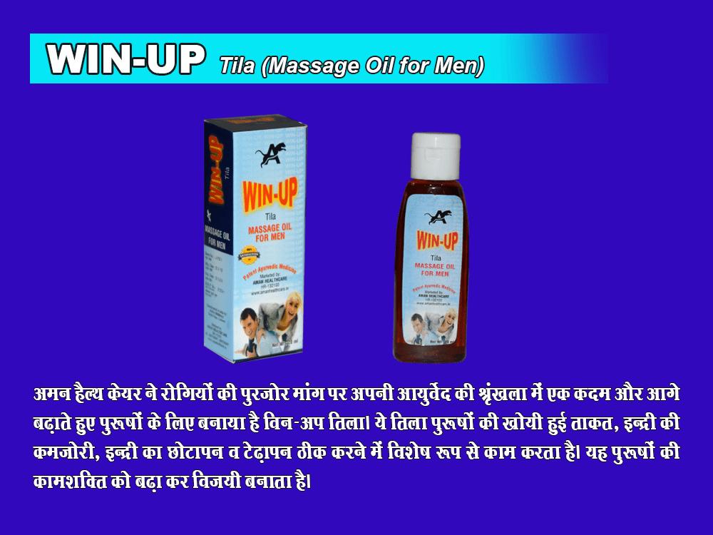 Win Up Tila Massage oil for Men